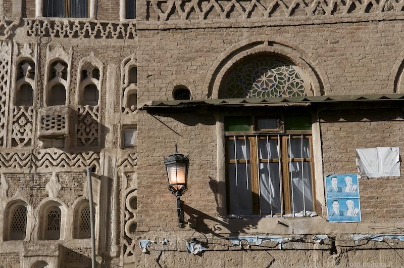 People Of Sanaa  32