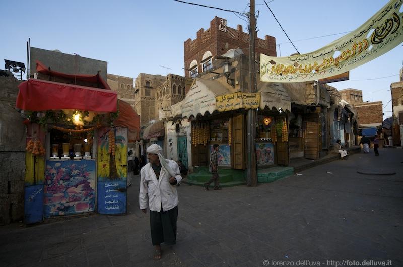 People Of Sanaa  4